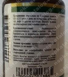 Применение Stevia NSP